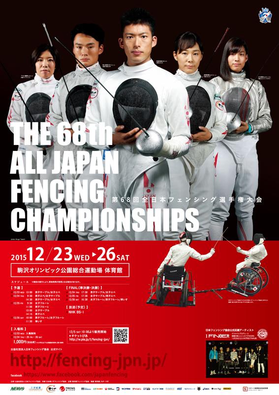 fencing_2015_ol_B2_1201