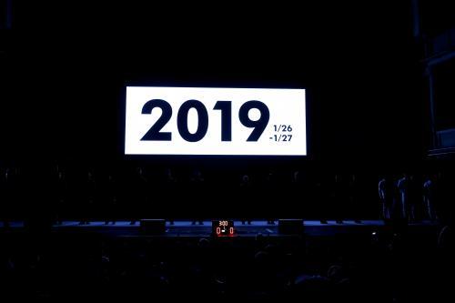 takemi 20181209A 10781
